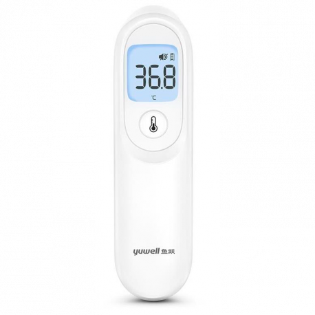 Amsino Infrared Digital Thermometer
