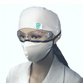 Gant Medical Anti-Microbial Reusable Face Mask