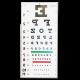 Reversed Snellen 20' Eye Chart